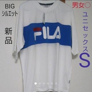 フィラ(FILA)のユニセックス表示の S 新品フィラ ゆったりシルエットの Tシャツ半袖 BTS風(Tシャツ/カットソー(半袖/袖なし))