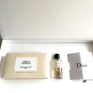 ディオール(Dior)の【未使用】メゾンクリスチャンディオールラグジュアリーセット(ボディソープ/石鹸)