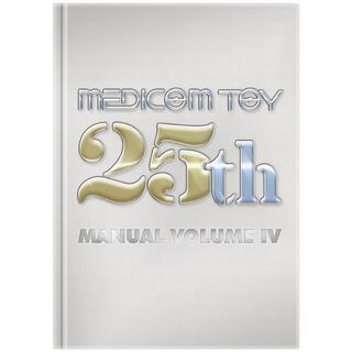 メディコムトイ(MEDICOM TOY)のMEDICOM TOY 25th MANUAL VOLUME IV(アート/エンタメ)