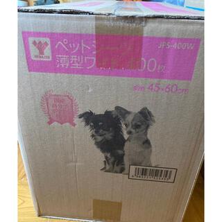 ヤマゼン(山善)のペットシーツ 薄型ワイド 400枚 山善(犬)
