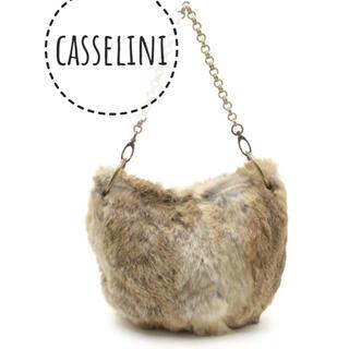 キャセリーニ(Casselini)のCasselini キャセリーニ【美品】ファー 肩掛け チェーン ハンド バッグ(ハンドバッグ)