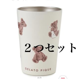 gelato pique - ジェラートピケ  タンブラー くま 2つセット