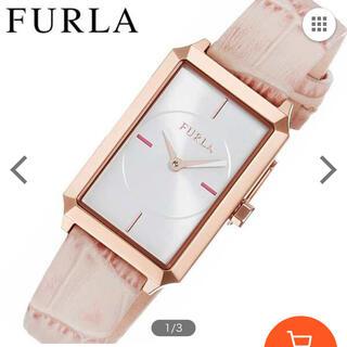 フルラ(Furla)の時計(腕時計)