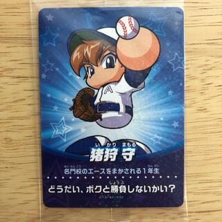 ニンテンドースイッチ(Nintendo Switch)のamiiboカード パワプロ 猪狩守(カード)