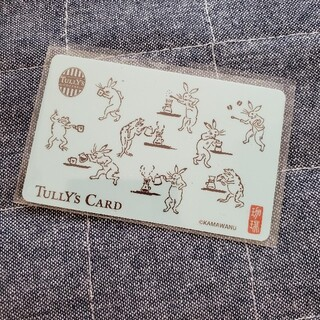 タリーズコーヒー(TULLY'S COFFEE)のタリーズカード 鳥獣戯画2021(日用品/生活雑貨)