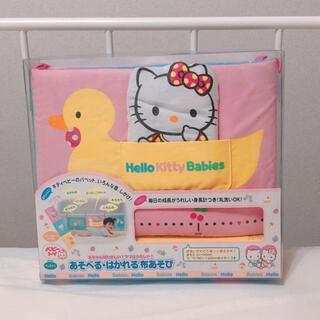 ハローキティ(ハローキティ)のサンリオ キティちゃん ベビートイ レトロ(知育玩具)