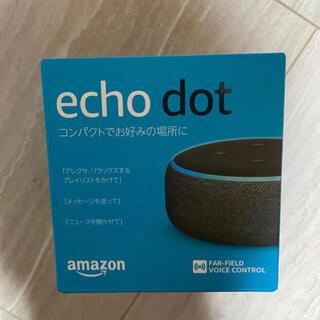 エコー(ECHO)の【新品未開封】エコードット ECHOdot(スピーカー)
