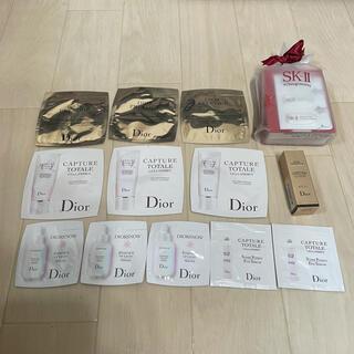 ディオール(Dior)の新品未使用 Dior SK-II 17点セット 洗顔下メイク落とし美容液(クレンジング/メイク落とし)
