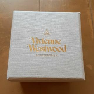 ヴィヴィアンウエストウッド(Vivienne Westwood)のヴィヴィアンウエストウッド アクセサリー 箱 空箱(その他)