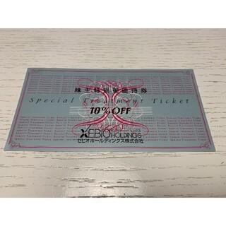 XEBIO ゼビオ 株主優待券 1枚(その他)