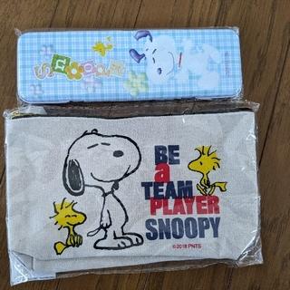 スヌーピー(SNOOPY)の新品 スヌーピー SNOOPY 缶ペンケース ふでばこ 女の子 筆記用具 文房具(ペンケース/筆箱)