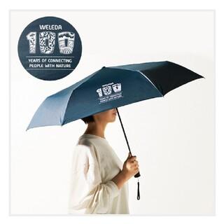 ヴェレダ(WELEDA)のWELEDA 晴雨兼用傘(傘)