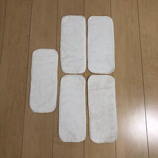 成形おむつ 5枚 500円→450円(布おむつ)