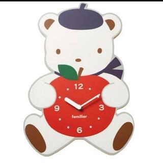 ファミリア(familiar)の新品 ファミリア 時計(置時計)