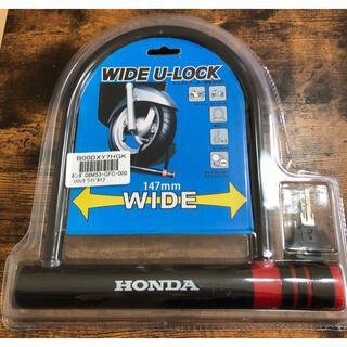 ホンダ(ホンダ)のHONDA WIDE U-LOCK 盗難防止用ロック 未開封品(セキュリティ)
