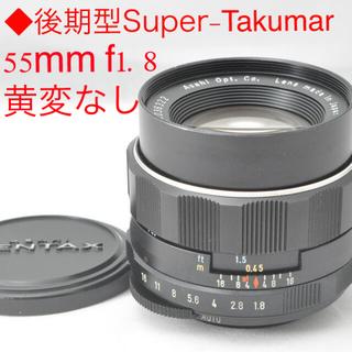 PENTAX - ◆後期型 Super-Takumar 55mm F1.8 単焦点 pentax