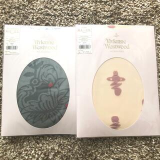 ヴィヴィアンウエストウッド(Vivienne Westwood)のViviennWestwood ストッキング 2枚セット(タイツ/ストッキング)