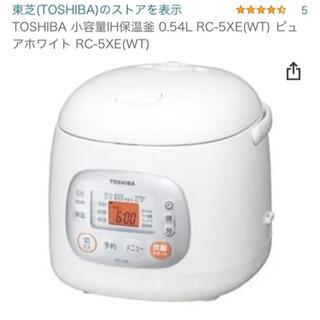 東芝 - 【炊飯器】東芝TOSHIBA RC-5XE ジャンク