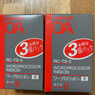 コクヨ(コクヨ)のワープロ インク リボン コクヨ RC-TS-3 黒 ブラック 合計6個(OA機器)