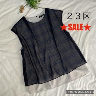 ニジュウサンク(23区)の23区 レイヤード重ね着風ノースリーブシャツ(シャツ/ブラウス(半袖/袖なし))