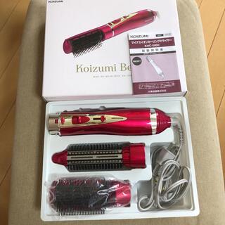KOIZUMI - マイナスイオンカーリングドライヤー 美品