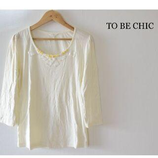 トゥービーシック(TO BE CHIC)のトゥービーシック ビーズ装飾 七分袖  カットソー Tシャツ オフホワイト(カットソー(長袖/七分))