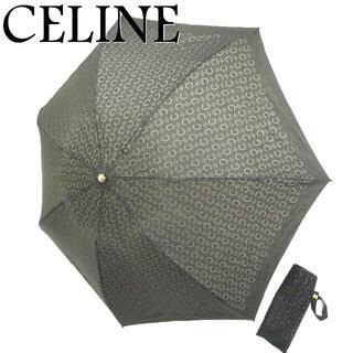セリーヌ(celine)のセリーヌ CELINE 直径98cm Cマカダム 携帯 折りたたみ 傘 雨傘(傘)