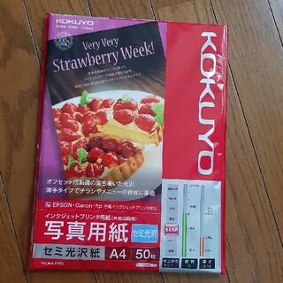 コクヨ(コクヨ)の写真用紙A4セミ光沢紙 25枚(オフィス用品一般)