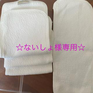 ベビーネンネ(BABY NENNE)の布おむつ 小判型 4枚(布おむつ)