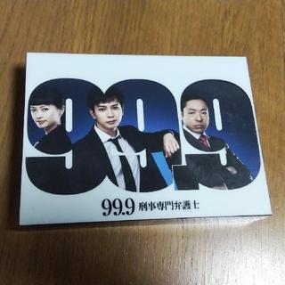 嵐 - 99.9刑事専門弁護士 DVD BOX