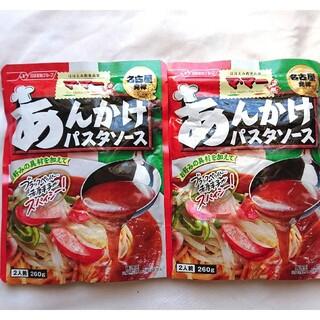 日清製粉 - あんかけパスタソース