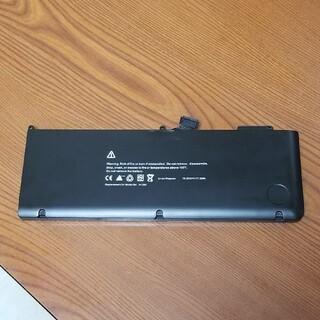 アップル(Apple)の良品 Macbook Pro 15インチ バッテリー A1382(PCパーツ)