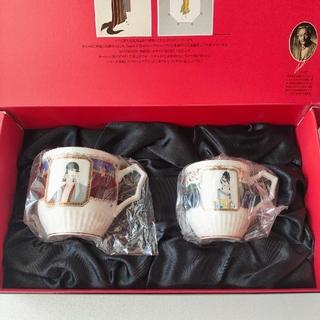 シセイドウ(SHISEIDO (資生堂))のコーヒーカップ&デミタスカップ(食器)