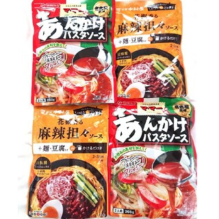 ニッシンセイフン(日清製粉)のレトルトソースセット(レトルト食品)