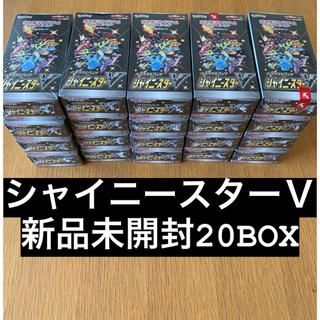 ポケモン(ポケモン)のシャイニースターV 新品未開封 未サーチ 20BOX(Box/デッキ/パック)