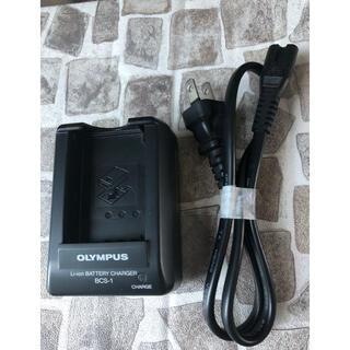 オリンパス(OLYMPUS)のオリンパス 純正充電器☆BCS-1(その他)