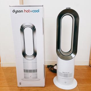 Dyson - 美品*Dyson*hot+cool ファンヒーター*箱付き