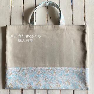 ウィルトシャーシャボンミント×チノベージュ レッスンバッグ・絵本バッグ (バッグ/レッスンバッグ)
