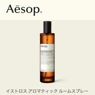 Aesop - Aesop イストロス アロマティックスプレー