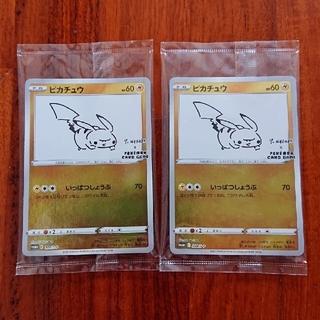 ポケモン(ポケモン)のピカチュウ  プロモ  2枚(シングルカード)