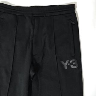 ワイスリー(Y-3)のY-3 ロゴ トラックパンツ(ジャージ)