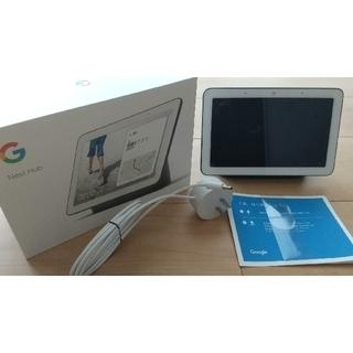グーグル(Google)のGoogle Nest Hub(ディスプレイ)