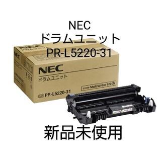 エヌイーシー(NEC)の新品未使用。NEC ドラムユニット PR-L5220-31(OA機器)