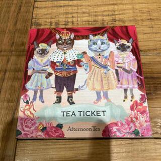 アフタヌーンティー(AfternoonTea)のナタリーレテ×Afternoon Tea/TEA DAY ティーチケット 5枚(フード/ドリンク券)