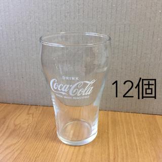コカコーラ(コカ・コーラ)のコーラ・コーラ  グラス12個入(グラス/カップ)