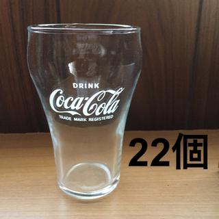 コカコーラ(コカ・コーラ)のコカ・コーラ  グラス  22個セット(グラス/カップ)