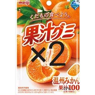 セブンイレブン 無料引換券×2枚 果汁グミ オレンジ 温州 みかん 引換 セブン(フード/ドリンク券)