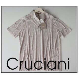 クルチアーニ(Cruciani)の新品【Crucianiクルチアーニ】伊製 麻100%リネンポロ カットソー52(ポロシャツ)