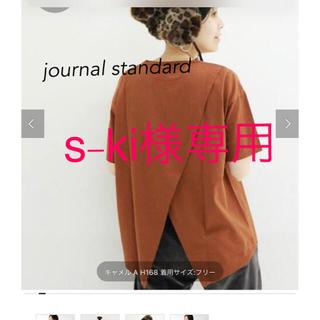 ジャーナルスタンダード(JOURNAL STANDARD)のjournal standard バックスリットTシャツ(Tシャツ(長袖/七分))