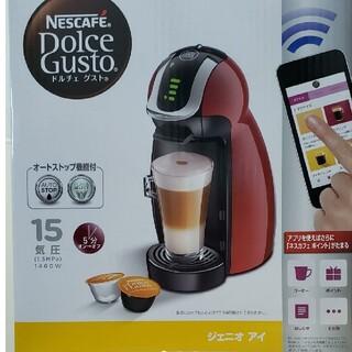 Nestle - 最終値下げ❗新品 ネスカフェ ドルチェグスト ジェニオアイ チェリーレッド